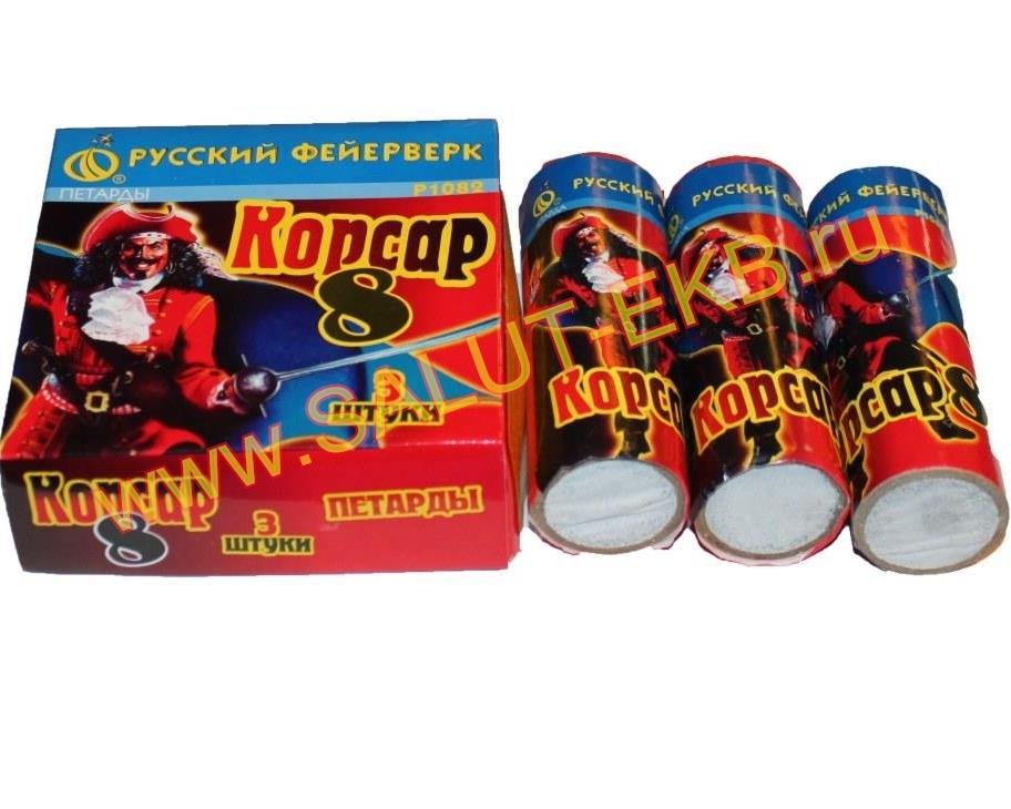 Купить эксклюзивные супер салюты, фейерверки в Москве с